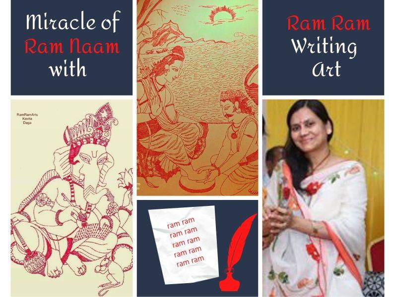 Ram Lekhan Art